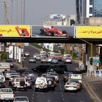 Trivision en Arabie Saoudite
