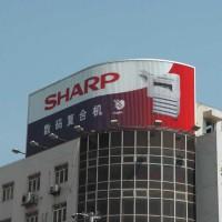 Panneau Trivision incurvé Sharp