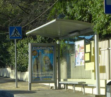 Stratus_Bus-shelters_Slon_Sochi_Russie_2013--(5)