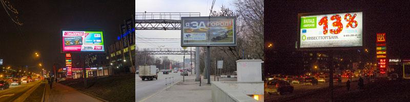 Deroulants publicitaires Moscou