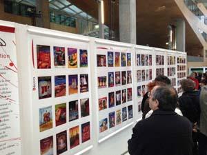 Expo affiche Lyon