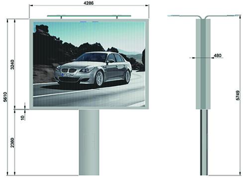 Prismenwender 12m² Monofuß, doppelseitig mit 2 Lichtleisten