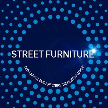 New Street Furniture Book